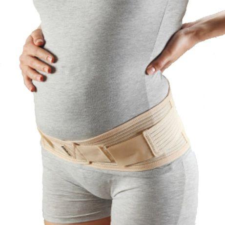 Бандаж для вагітних(беременных), дородовый бандаж.Aurafix AO-27