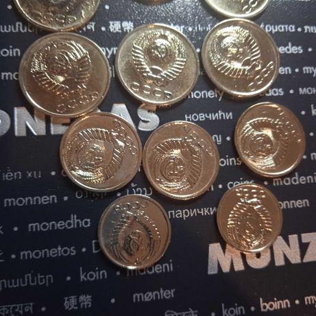 Rosja zestaw monet ZSSR
