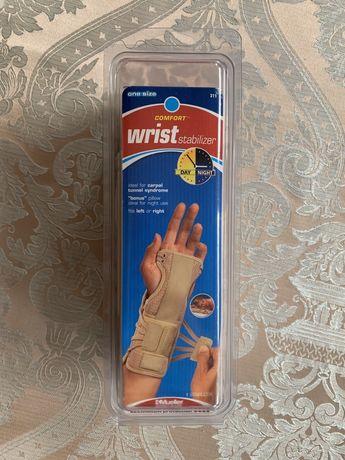 Stabilizator nadgarstka Mueller Wrist Stabilizer