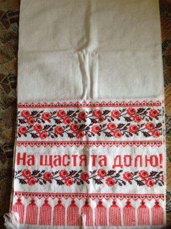 Рушник свадебный под каравай. Вышивка крестиком