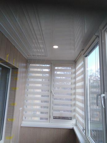 Балконы окна под ключ.