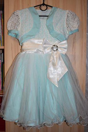 Снижена цена! Очень красивое платье для выпускного, свадьбы, утренника