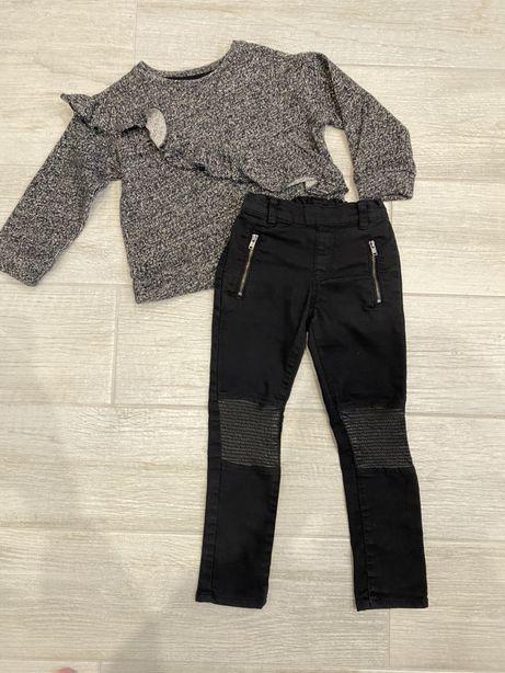 Джинсы H&M, кофта Zara