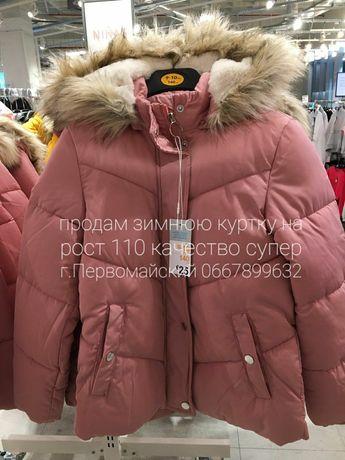 Куртка для девочки зимняя,новая