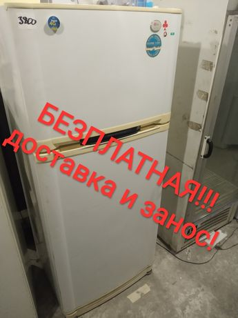 Холодильник LG no frost класс А