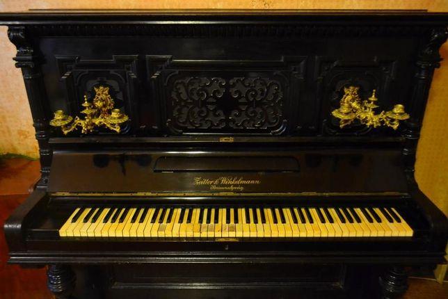 Продам концертное, немецкое пианино Zeitter & Winkelmann, Braunschweig