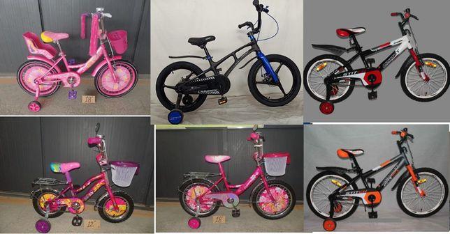 Детский велосипед Azimut,CrosserТ350,Т400, WINX, STICH, PRINCESS,Тачки