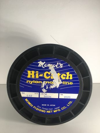 Żyłka Hi-Catch nylon 0,52 mono-line 1800 m