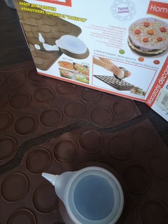 Силиконовый коврик для выпечки макаронс/макарун