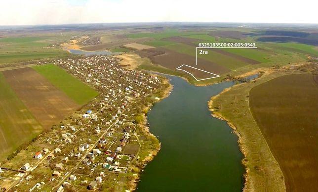 Продам участок 2га у Вяловского водохранилища (Водобуд)
