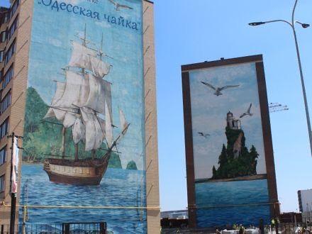 ЖК Одесская Чайка 3 комнаты, 89,69 м2 Сахарова 5