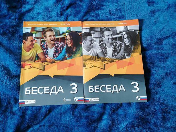 Beseda 2 i Beseda 3 podręcznik z CD +ćwiczenia do języka rosyjskiego