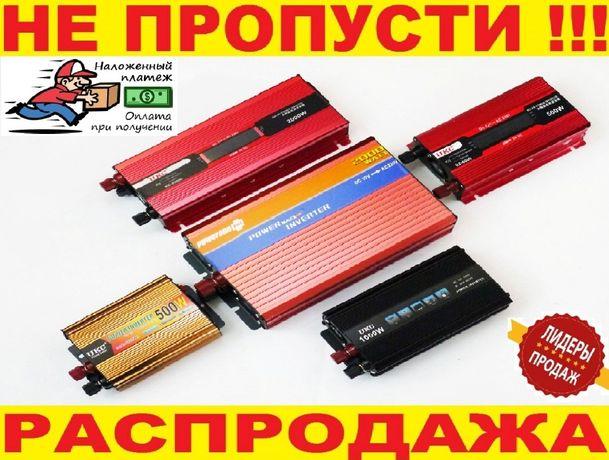 Преобразователь 12v-220v 24v-220v Инвертор. Подзарядка. Плавный запуск
