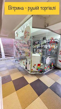 Оренда магазина в центрі Львова