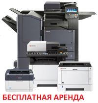 Бесплатная аренда принтеров и МФУ по всей Украине