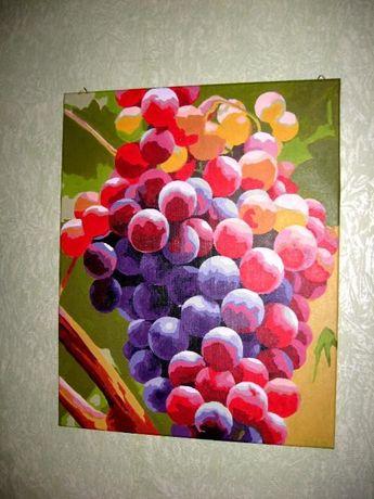 картина по номерам 40*50, виноград, акриловые краски подарок новый год