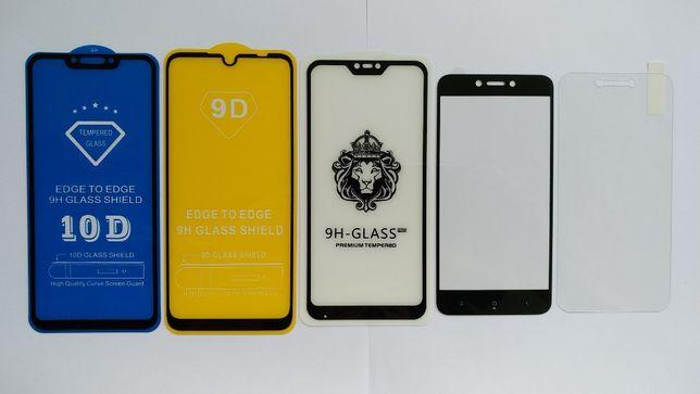 Стекло чехол Xiaomi Redmi Note 7 8T 8 Pro 9 SE 6 5 4X Mi A1 A3 A2 Lite