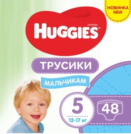 Трусики-підгузки Pants 5 Mega (12-17 кг) для хлопчиків - Huggies
