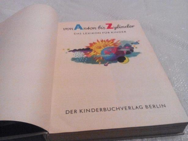 Детская энциклопедия на немецком языке