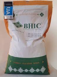 семена кукурузы вн 63 фао 280 насіння кукурудзи внис купить