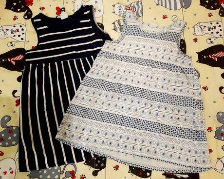 Платье сарафан H&M цена за два