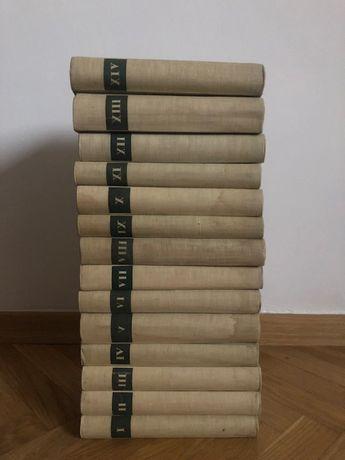 Juliusz Słowacki dzieła wszystkie, 1959