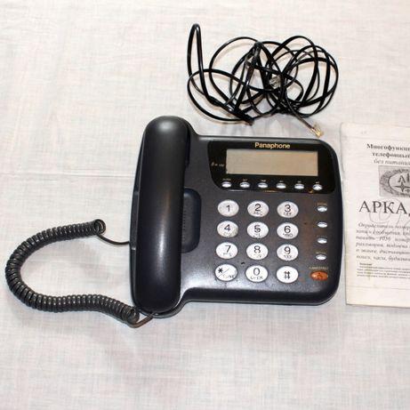 Телефон Аркадия проводной стационарный кнопочный с АОН