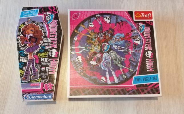 Puzzle Monster high 150 el +300 el.