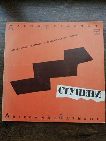Виниловая пластинка Давид Тухманов/Александр Барыкин