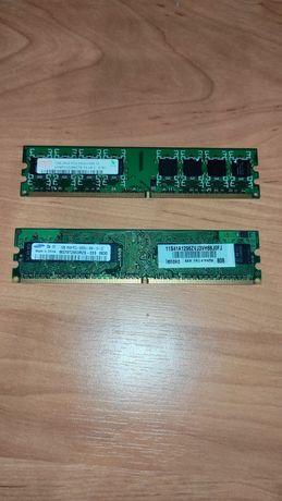 Kości RAM 2 x 1 GB