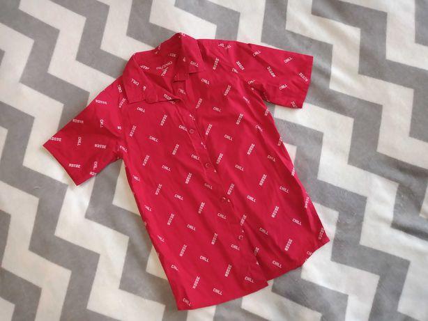 Ubrania dla chłopca 7-8 lat, koszule, spodnie