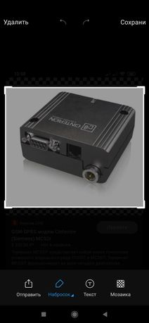 Продам Модем GSMCinterionMC52i