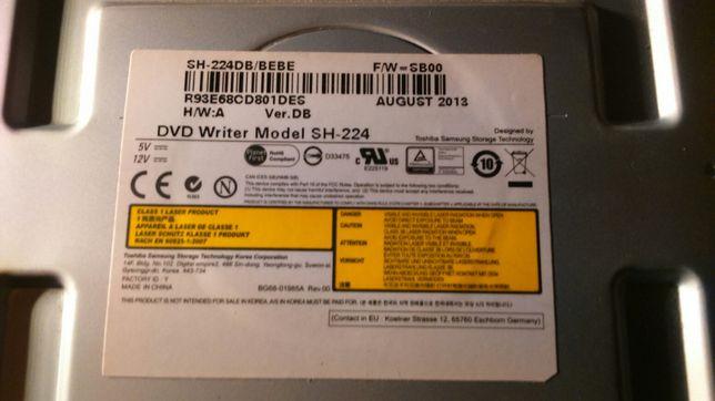 Nagrywarka DVD oraz odtwarzacz dvd