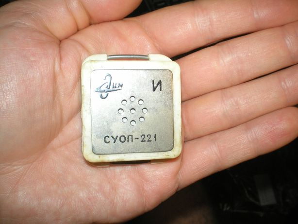 Устройство сигнализирующее СУОП-221