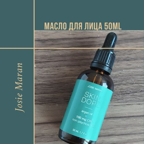 Масло для лица Josie Maran Skin Dope Argan Oil + 100 mg CBD 1.7oz/50ml