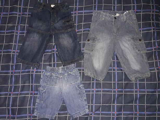 Джинсы,шорты, очень теплые джинсы