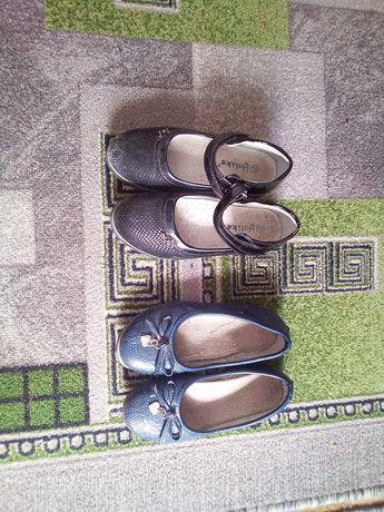 Продам туфлi i балэтки