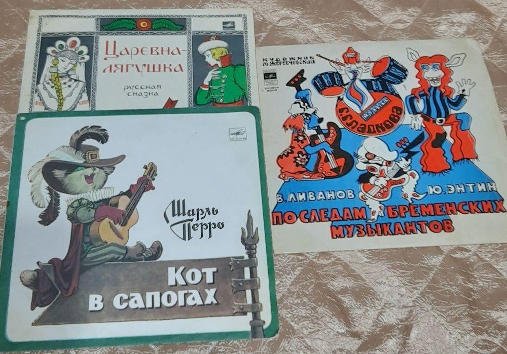 Пластинки детские сказки Киев - изображение 1