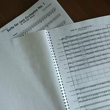 Аранжировки, а также набор нотного текста в нотном редакторе