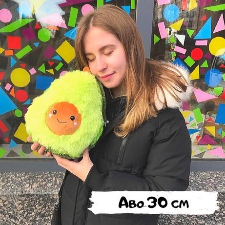 Плюшевый авокадо 30 см. Подушка авокадо. Мягкая игрушка авокадо