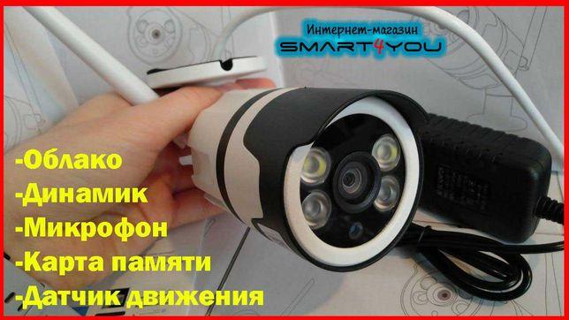 Уличная вайфай камера Sectec HIP316 1080p 2\4мп wifi ip айпи наружная