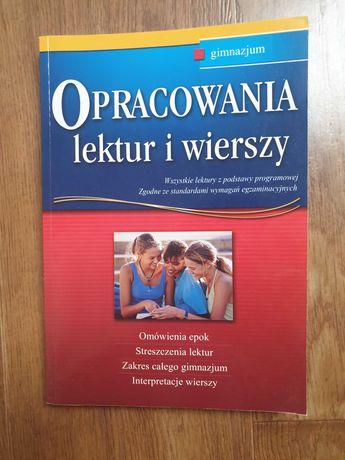 opracowania lektur i wierszy - gimnazjum