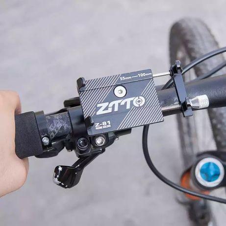 Nowy Aluminiowy Uchwyt Rowerowy Rower Hulajnoga Motor Quad na Telefon