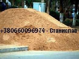 Песок речной, песок овражный, щебень, отсев, грунт ДОСТАВКА