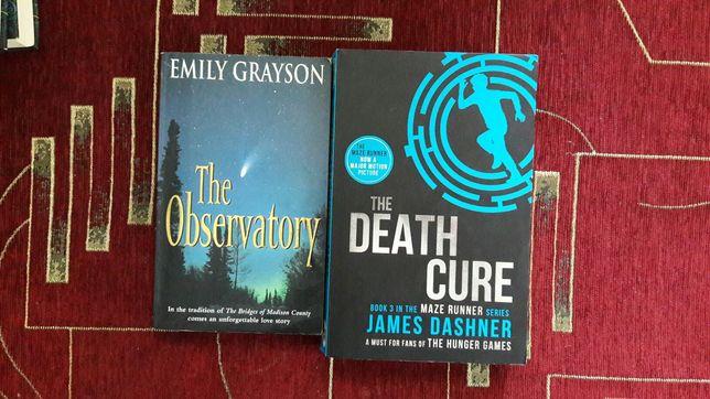 Книги англійською мовою - The death cure, The observatory