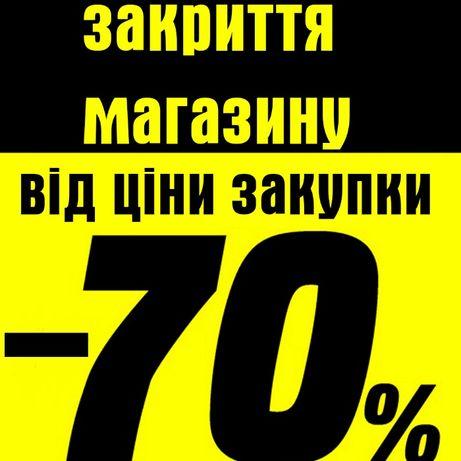 склад дитячого взуття -70% закупки. ОПТ продається все разом закриття