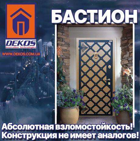 Бастион - взломостойкие стальные входные двери от TM DEKOS