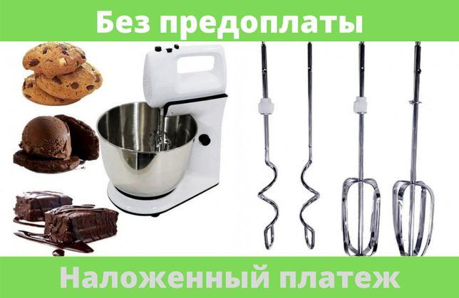 НОВОЕ ПОСТУПЛЕНИЕ!!! Миксер кухонный с чашей