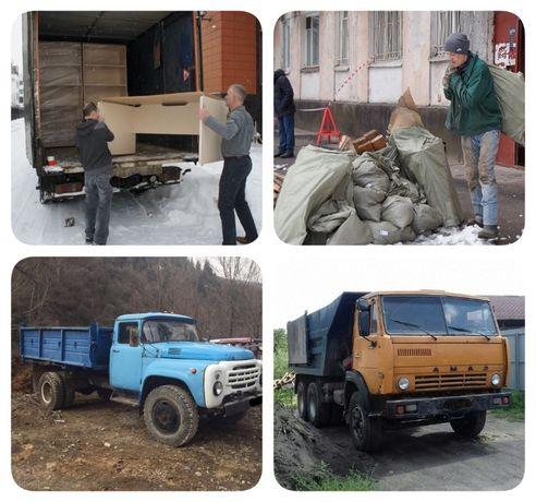 Грузоперевозка мебели услуги грузчики доставка самосвалом вывоз мусора