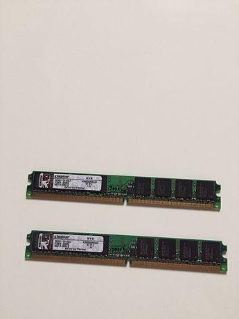 Pamięć Ram 2x1GB